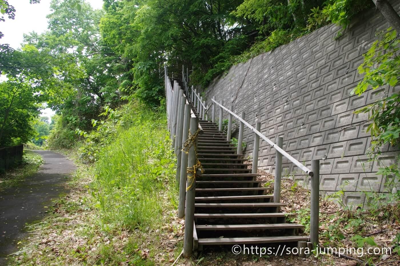 大倉山ジャンプ競技場 sora色ジャンプ