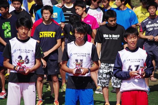 少年組表彰式